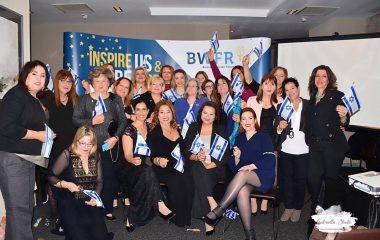 מרץ 2017 כנס נשות עסקים ברומניה