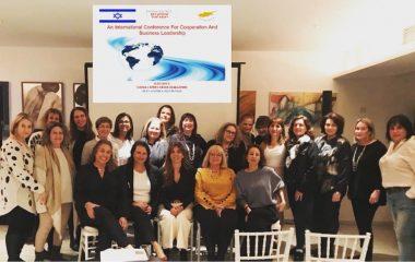 הכנס בקפריסין – פאפוס – מרץ 2019